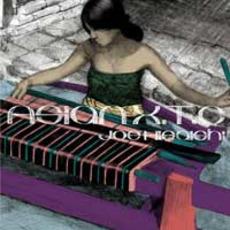 Asian X.T.C. mp3 Album by Joe Hisaishi (久石譲)