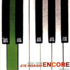ENCORE mp3 Album by Joe Hisaishi (久石譲)