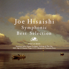 Symphonic Best Selection mp3 Artist Compilation by Joe Hisaishi (久石譲)