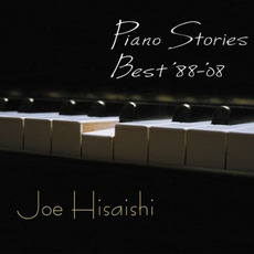 Piano Stories Best '88-'08 mp3 Artist Compilation by Joe Hisaishi (久石譲)