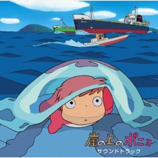 Ponyo on the Cliff by the Sea (Germany Edition) mp3 Soundtrack by Joe Hisaishi (久石譲)