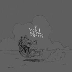 Until mp3 Album by Fewjar