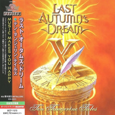 Ten Tangerine Tales (Japanese Edition) mp3 Album by Last Autumn's Dream