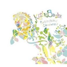 Philosophize! Chemicalize! by Kishi Bashi