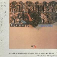 Mama Kuku (Japanese Edition) mp3 Live by Association P.C. with Jeremy Steig