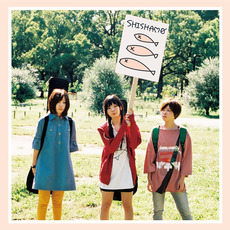 SHISHAMO mp3 Album by SHISHAMO