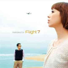 Flight 7 mp3 Album by paris match