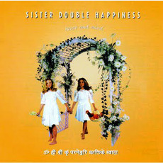 Heart and Mind mp3 Album by Sister Double Happiness