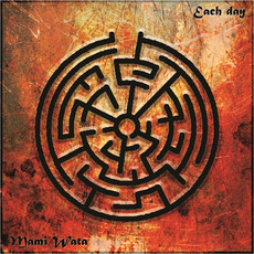 Each Day mp3 Album by Mami Wata