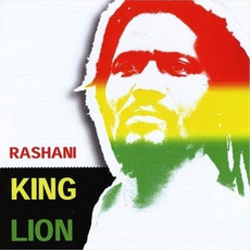 King Lion mp3 Album by Rashani