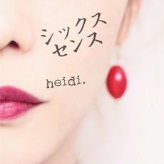 Sixth Sense (シックスセンス) mp3 Album by heidi.