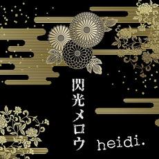 Senkou Mellow (閃光メロウ) mp3 Album by heidi.