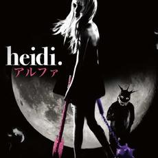 Alpha (アルファ) mp3 Album by heidi.