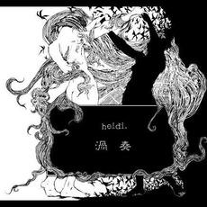 Kasou (渦奏) mp3 Album by heidi.