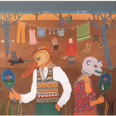 Ruth Is Stranger Than Richard (Remastered) mp3 Album by Robert Wyatt