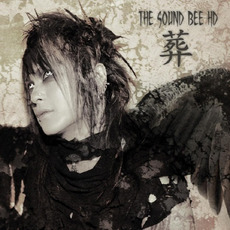 Sou (葬) mp3 Album by THE SOUND BEE HD