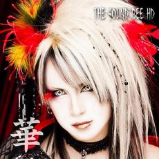 Hana (華) mp3 Album by THE SOUND BEE HD
