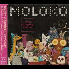 Things to Make and Do (Japanese Edition) mp3 Album by Moloko