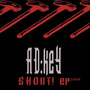 Shout! EP