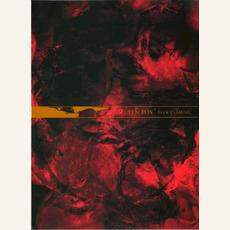 Blood Music (Remastered) mp3 Album by Yen Pox