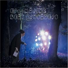 EPopMAKING 〜Popとの遭遇〜 mp3 Album by BEAT CRUSADERS