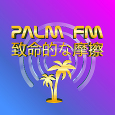 Palm FM by Fatal Friction