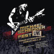 FestL Live Tokyo International Forum Hall A