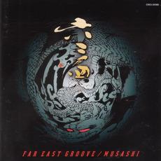 Far East Groove mp3 Album by Musashi (六三四)