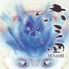 YAMATO (大和) mp3 Album by Musashi (六三四)