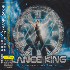 A Moment In Chiros (Japanese Edition) mp3 Album by Lance King