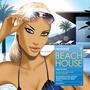 Hed Kandi: Beach House 2009