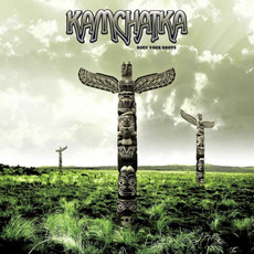 Bury Your Roots mp3 Album by Kamchatka