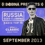 Bobina pres. Russia Goes Clubbing Radio Top 10: September 2013