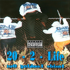 Inside Looking Out (Re-Issue) mp3 Album by 20-2-Life