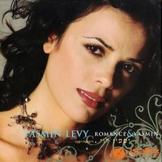 Romance & Yasmin mp3 Album by Yasmin Levy