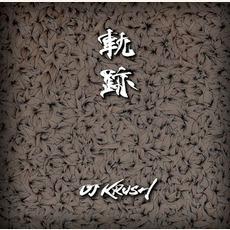 軌跡 - Kiseki by DJ Krush