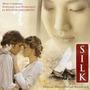 Silk: Original Motion Picture Soundtrack