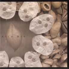 Sol Niger mp3 Album by Alio Die