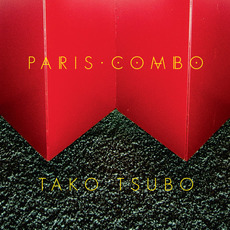 Tako Tsubo mp3 Album by Paris Combo
