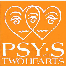 Two Hearts mp3 Artist Compilation by PSY・S