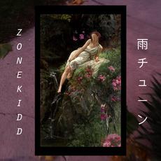 雨チューン vol.ii by zonekidd