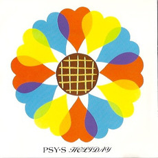 Holiday mp3 Album by PSY・S
