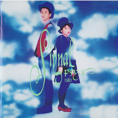 Signal mp3 Album by PSY・S