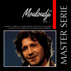 Master Serie: Mouloudji, Vol.1 mp3 Artist Compilation by Mouloudji