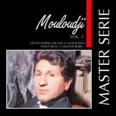 Master Serie: Mouloudji, Vol.2 mp3 Artist Compilation by Mouloudji