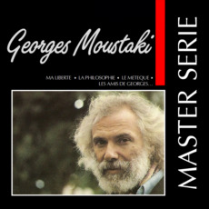 Master Serie: Georges Moustaki mp3 Artist Compilation by Georges Moustaki