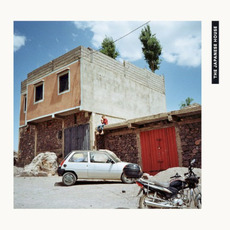 Swim Against the Tide mp3 Album by The Japanese House
