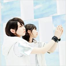 a boy mp3 Album by Leo Ieiri (家入レオ)