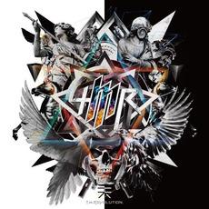 Ten (天) mp3 Album by T.M.Revolution