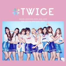 #TWICE mp3 Artist Compilation by TWICE